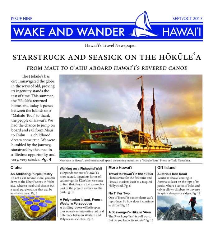 WakeandWanderHawaii_sept_cover